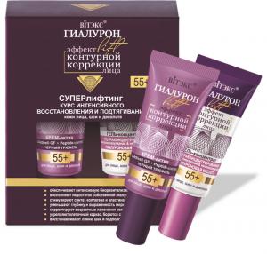 Суперлифтинг курс за интензивно възстановяване и стягане на кожата на лицето, шията и деколтето