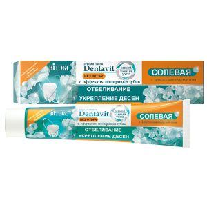 Солева паста за зъби с полиращ ефект без флуор