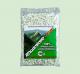 100% Природен Активиран Зеолит/ Клиноптилолит.  100 гр.